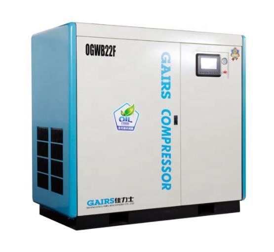 Máy nén khí không dầu Gairs Inverter - áp lực 30-40 bar