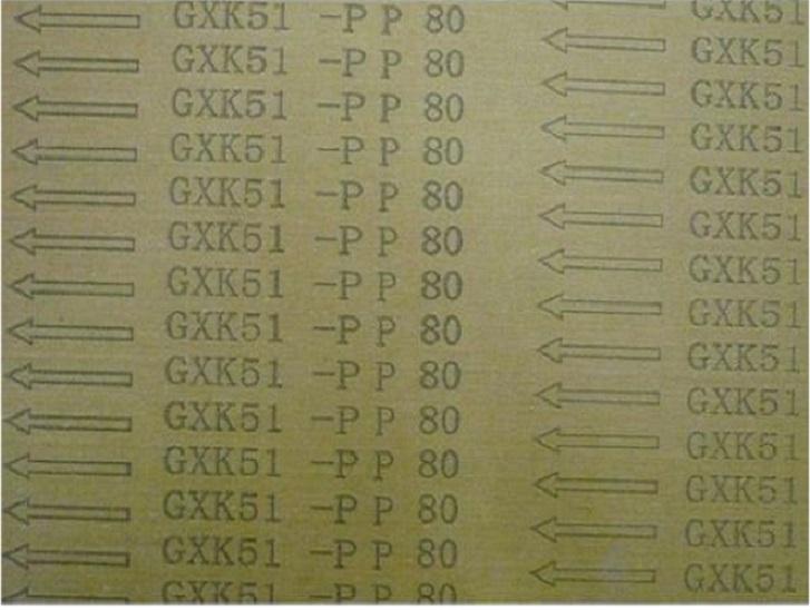 Nhám thùng K51 36x75x80