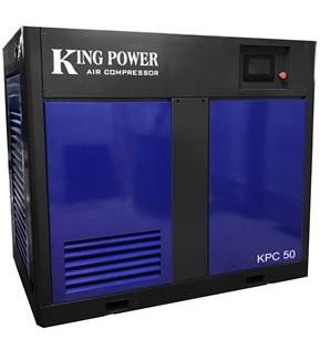 Máy nén khí King Power - Inverter 37-160kw
