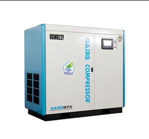Máy nén khí không dầu Gairs Inverter - áp lực 8-13 bar